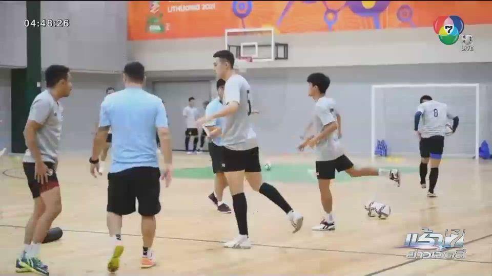 ฟุตซอลไทย รอเช็กอาการเจ็บ มูฮัมหมัด อุสมานมูซา ก่อนเกมพบกับ คาซัคสถาน ศึกชิงแชมป์โลก