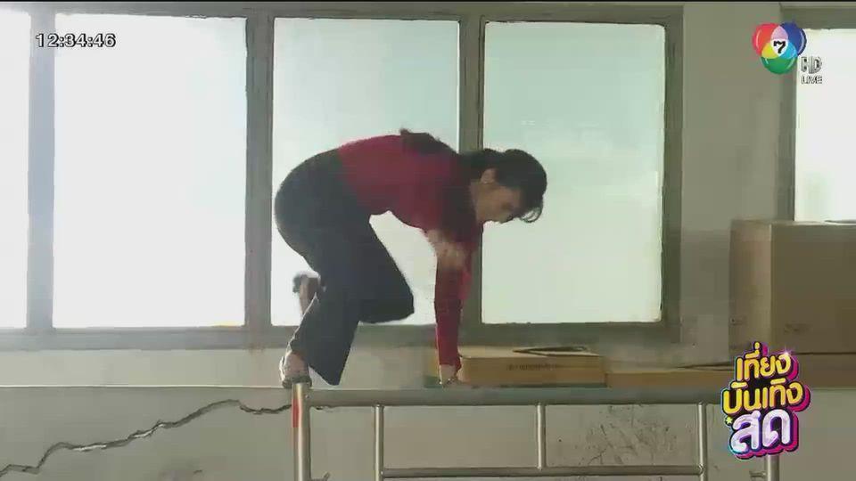 นางเอกพีพี พัชญา วิ่งหลบกระสุนในละคร บ้านไร่สายสมร