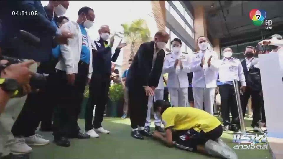 น้องเทนนิสกลับถึงไทยแล้วชาวเมืองภูเก็ตต้อนรับอบอุ่น