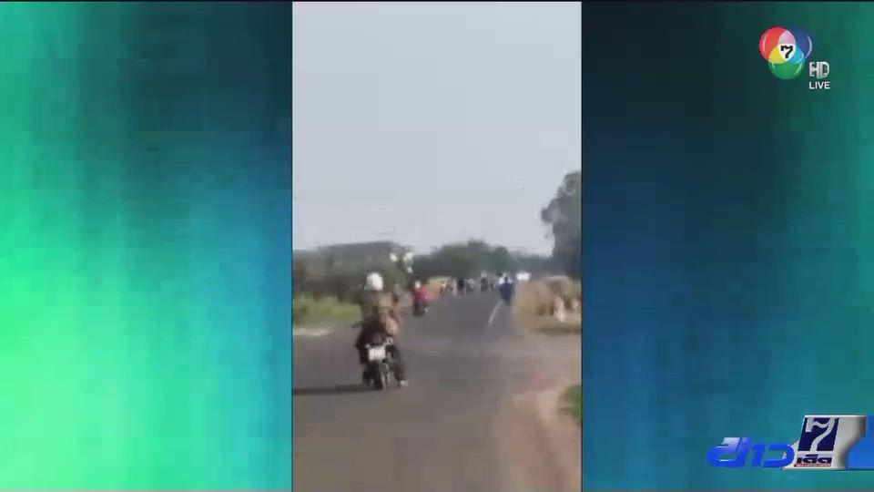 ตรวจสอบเหตุวัยรุ่นกว่า 50 คน ยกพวกตีกันกลางถนนใน จ.บุรีรัมย์