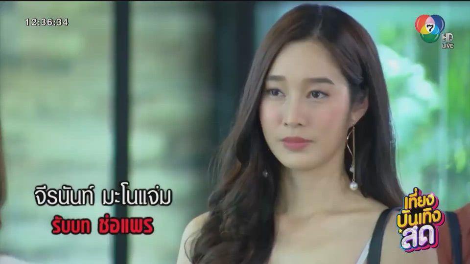 ช่อง 7HD เข้าชิงรางวัล Asian Television Awards 2020