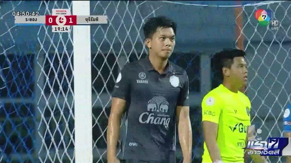 ฟุตบอลไทย ลีก บุรีรัมย์ฯ บุกไปเก็บ 3 คะแนนจาก ระยองฯ ถึงถิ่น