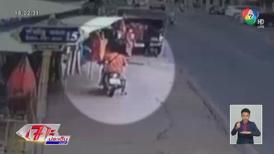 หญิงจอด จยย.ซื้อของลืมถอดกุญแจ แค่ 2 นาทีถูกคนร้ายขโมยหนีลอยนวล