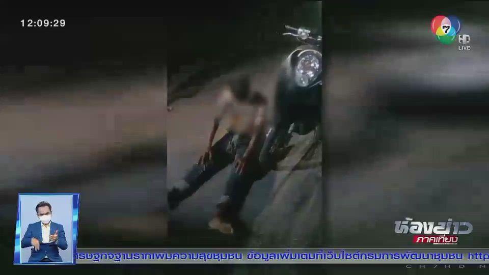 แชร์สนั่นโซเชียล : กรรมติดจรวด คนร้ายตัดสายไฟถูกไฟช็อตหวิดเสียชีวิต