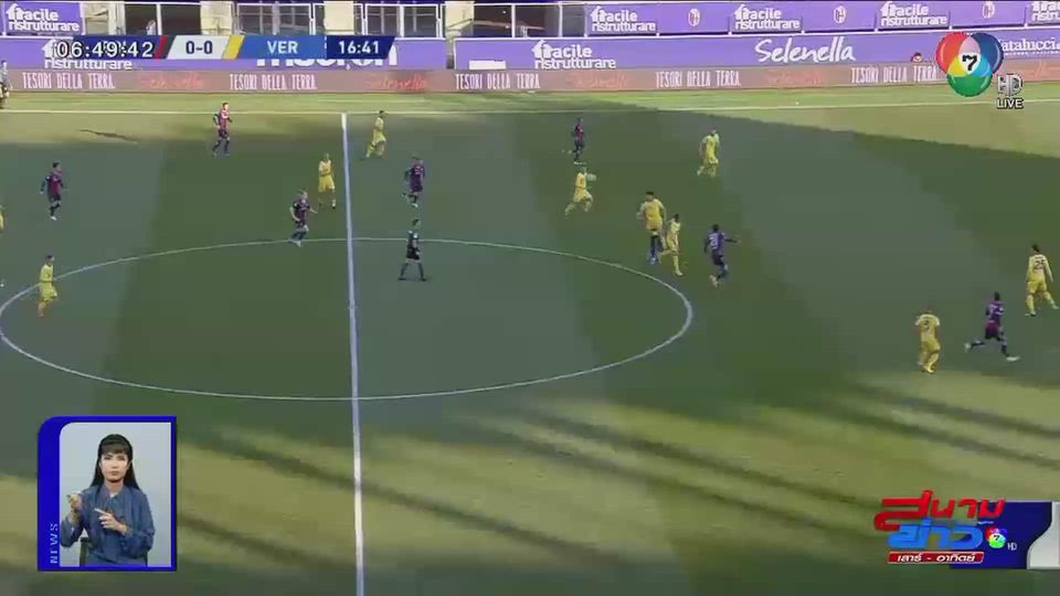 ฟุตบอลกัลโช เซเรีย อา อิตาลี โบโลญญา เปิดบ้านเฉือนชนะ ขยับขึ้นไปอยู่อันดับ 12 ของตาราง
