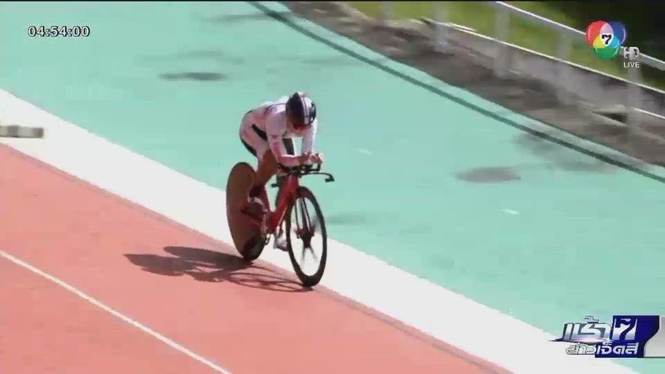 จุฑาธิป ครองเจ้าเหรียญทอง จักรยานประเภทลู่ ชิงแชมป์ประเทศไทย