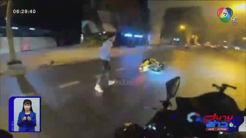 ภาพเป็นข่าว : รถจักรยานยนต์เปลี่ยนเลนตัดหน้าชน