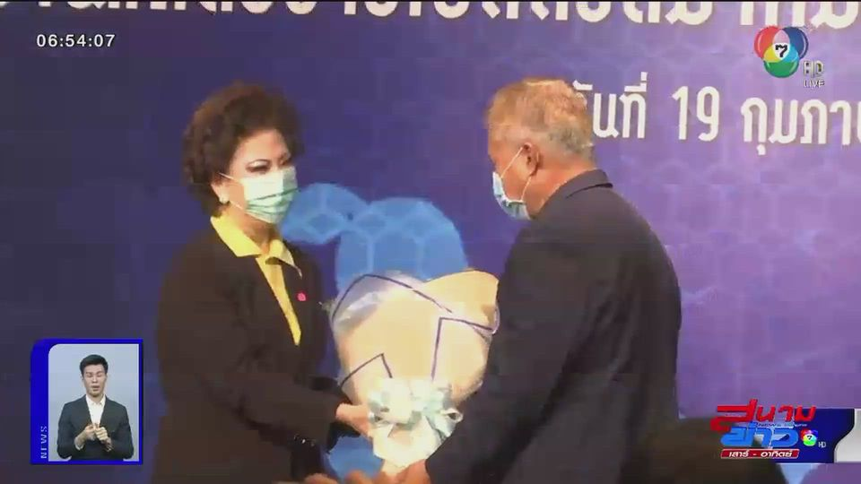 สมาคมกีฬากอล์ฟอาชีพสตรีไทยเปิดตัวอย่างเป็นทางการ