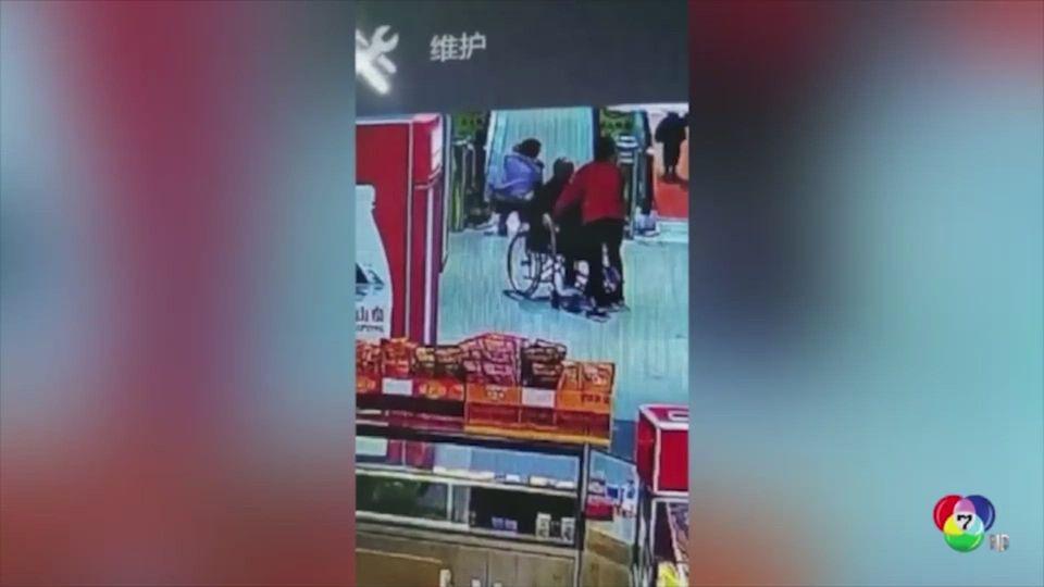 นาทีชีวิต! หญิงช่วยชายสูงอายุนั่งรถเข็นลื่นไหลลงบันไดเลื่อนในจีน