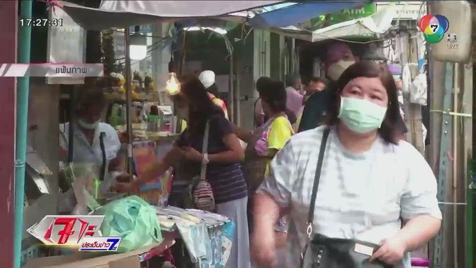 รัฐบาลเร่งเยียวยาผู้ประกันตน มาตรา 33 หลังกระทบหนักจากพิษโควิด-19