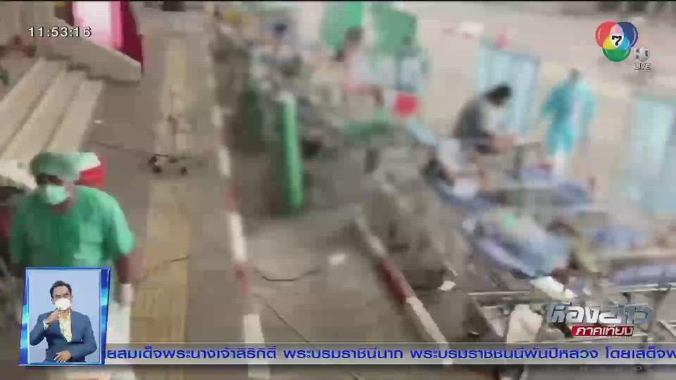 แชร์สนั่นโซเชียล : ผู้ป่วยล้นโรงพยาบาล... ลุ้นรอดชีวิตทุกวัน