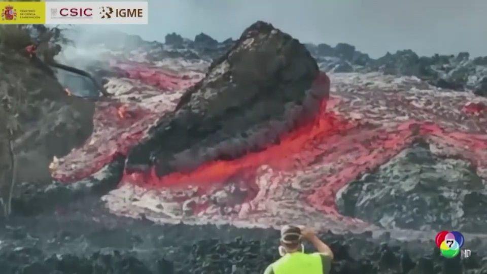 ลาวาภูเขาไฟในสเปน ไหลทำลายสิ่งปลูกสร้างอย่างต่อเนื่อง