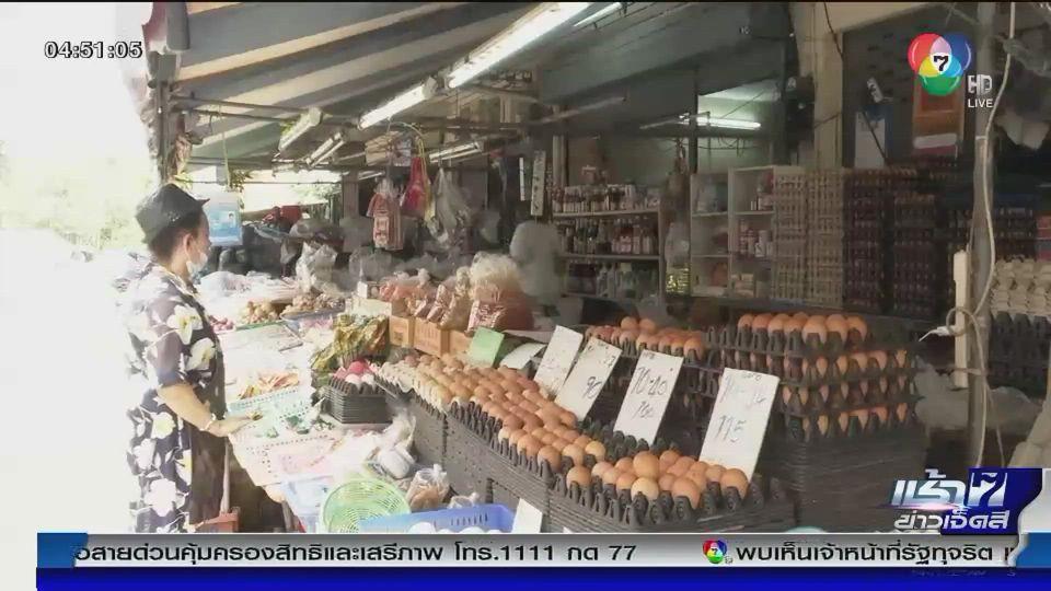 อ่วม... ไข่ไก่ล้นตลาดกว่า 10 ล้านฟอง หลังโควิด-19 กระหน่ำ