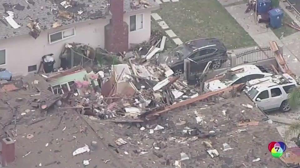 เกิดเหตุบ้านระเบิดในนครลอสแอนเจลิส ของสหรัฐฯ