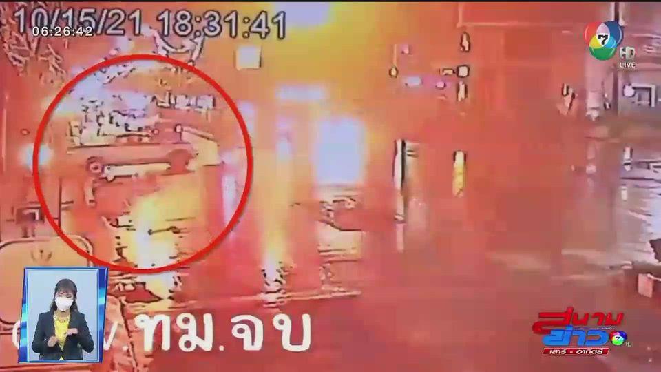 ภาพเป็นข่าว : ออกจากแยกไม่ระวัง ทั้งที่ยังไฟแดง