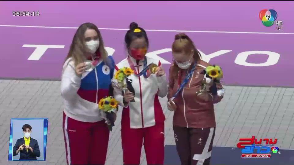 นักแม่นปืนสาวจากจีนประเดิมเหรียญทองแรกของ โอลิมปิก เกมส์