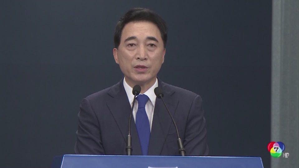 เกาหลีใต้กลับมาเปิดสายด่วนติดต่อกับเกาหลีเหนืออีกครั้ง