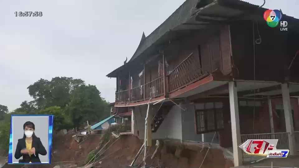 รายงานพิเศษ : สำรวจความเสียหายตลิ่ง ริมแม่น้ำป่าสักทรุด