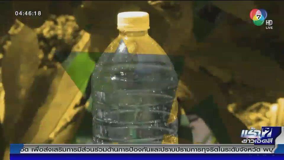 Green Report : ฝาขวดน้ำพลาสติกอย่าทิ้ง..เพิ่มมูลค่าได้