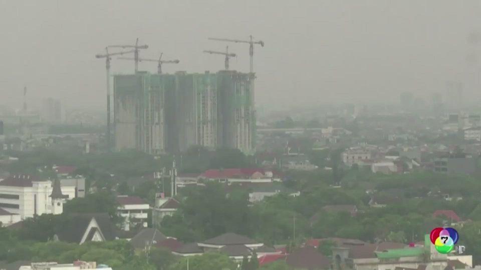 ศาลอินโดนีเซีย ตัดสินผู้นำประเทศละเลยแก้ปัญหามลพิษเมืองหลวง