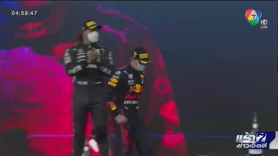 แม็กซ์ เวอร์สแตพเพ่น คว้าแชมป์รถสูตรหนึ่งชิงแชมป์โลก สนาม 2 ที่อิตาลี