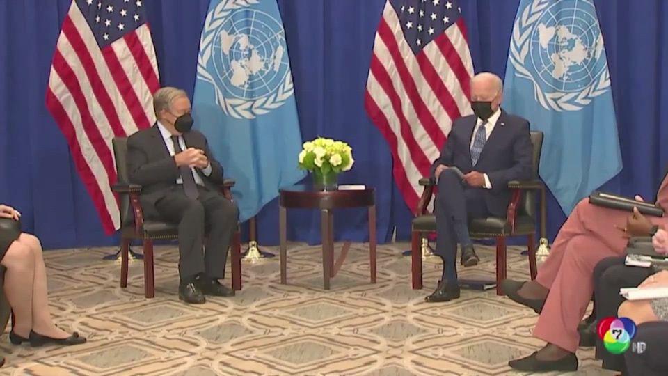 นิวยอร์กเพิ่มความปลอดภัยเข้ม รับการประชุมใหญ่ UN