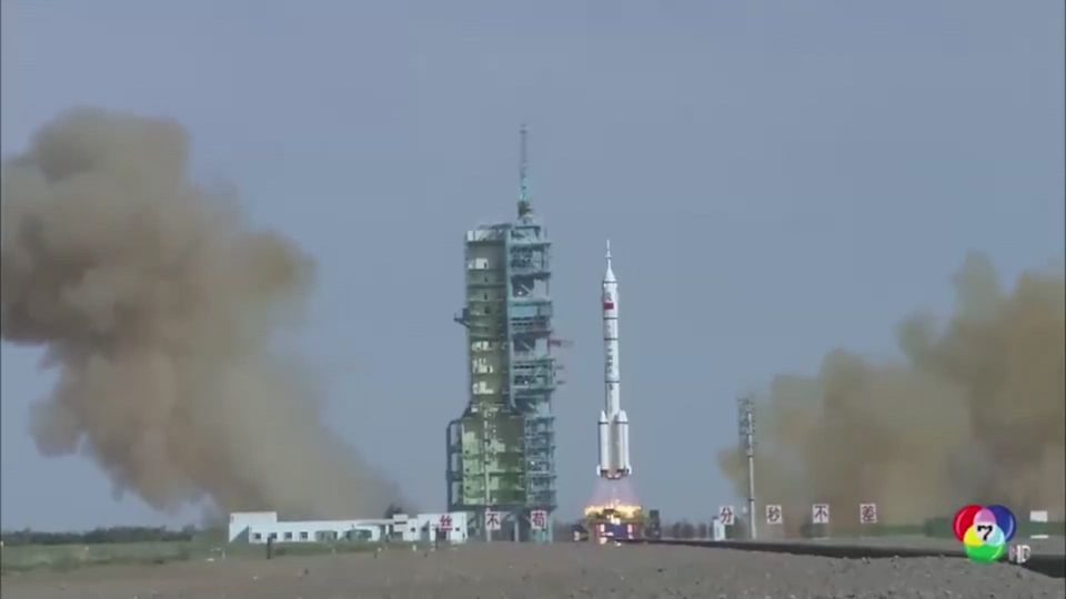 จีนเตรียมปล่อยยานอวกาศ Shenzhou-12 พร้อมนักบิน 3 คน