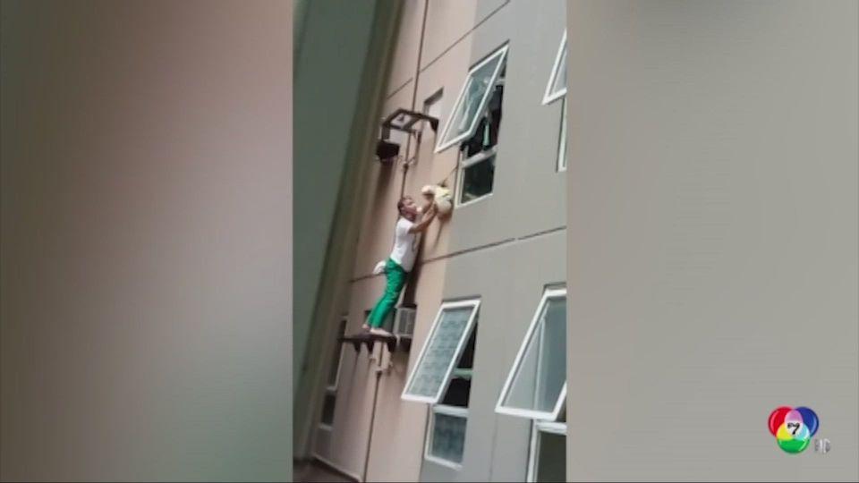 เจ้าหน้าที่กู้ภัยช่วยสุนัขเกือบตกอะพาร์ตเมนต์ในฟิลิปปินส์