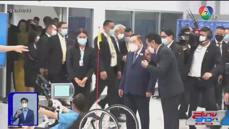 พลเอกประวิตร วงษ์สุวรรณ ส่งกำลังใจทีมฟุตซอลไทย ชิงโควตาไปฟุตซอลชิงแชมป์โลก