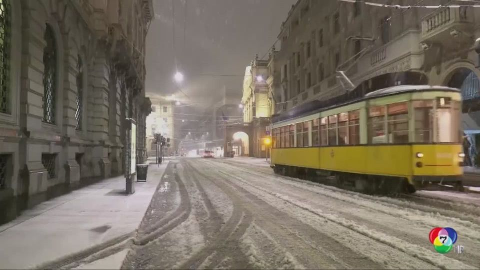 เกิดหิมะตกหนักในเมืองมิลาน ของอิตาลี