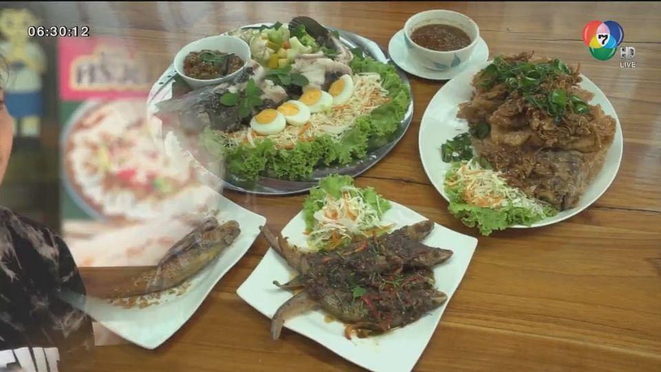 สนามข่าวชวนกิน : ครัวต้มยำ Food & Drink จ.สุโขทัย