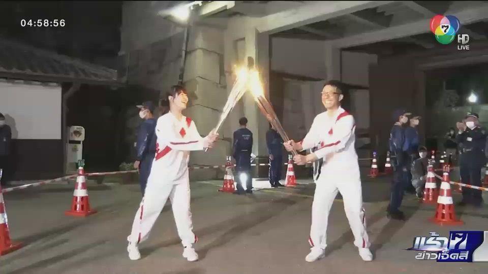 วิ่งคบเพลิงโอลิมปิก โตเกียวเกมส์ วันที่ 12 เดินทางถึงจังหวะไอจิแล้ว