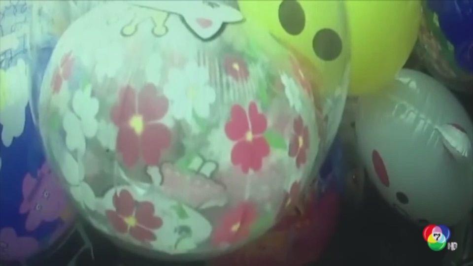 นาทีระทึก! ลูกโป่งระเบิดในลิฟท์ที่จีน บาดเจ็บ 5 คน