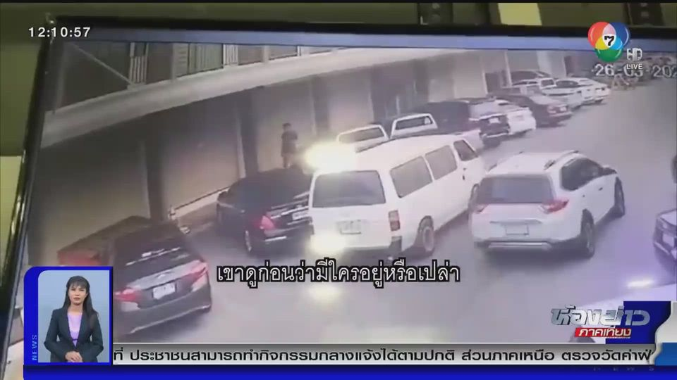 แชร์สนั่นโซเชียล : จอดรถขวางหน้าบ้าน สว่านเจาะยางพรุน