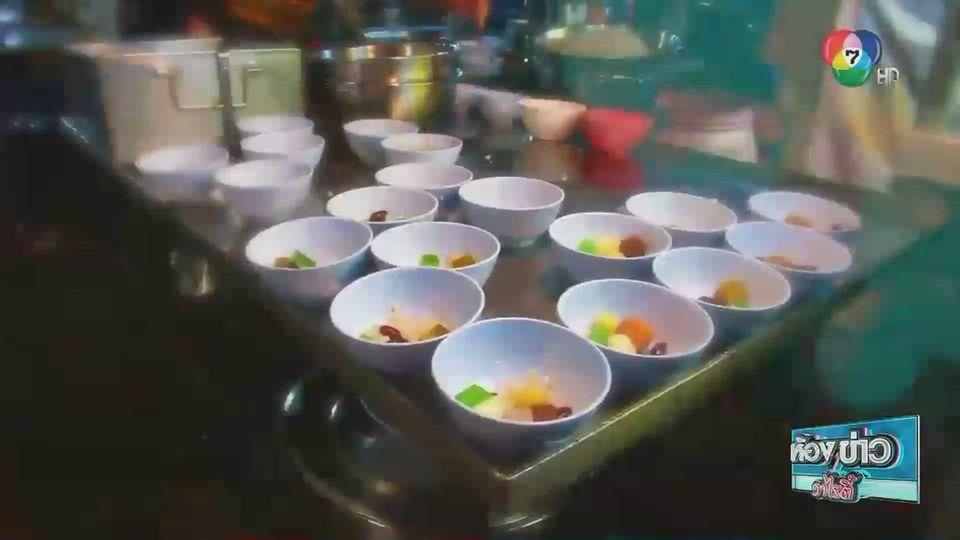 บัวบูชา พาเที่ยว : ตลาดโต้รุ่ง องค์พระปฐมเจดีย์