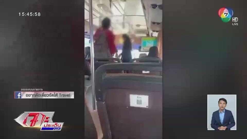 ชายหัวร้อน ปรี่เข้าหาเรื่องคนขับรถเมล์ ฉุนถูกเตือนไม่สวมหน้ากากอนามัย