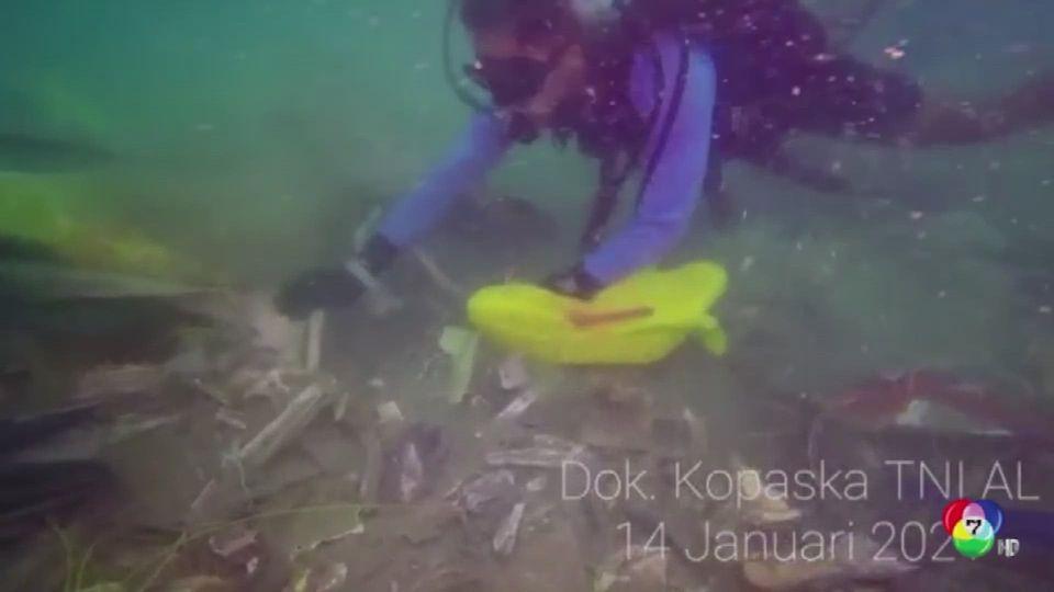 อินโดนีเซียเผยภาพค้นหาซากเครื่องบินใต้น้ำ