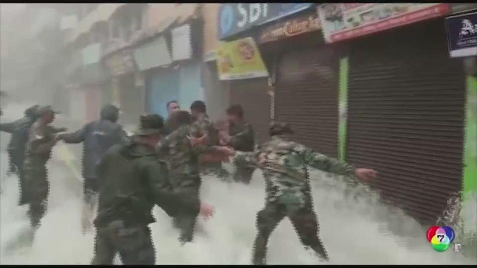 ยอดผู้เสียชีวิต น้ำท่วมดินถล่มที่อินเดีย-เนปาล พุ่งแตะ 200 คน