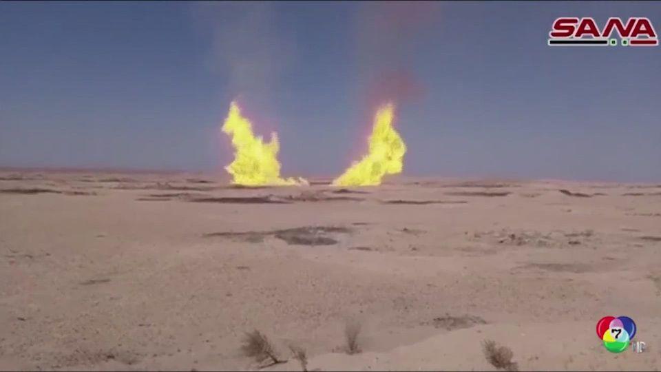 เกิดเหตุโจมตีท่อส่งก๊าซในซีเรีย