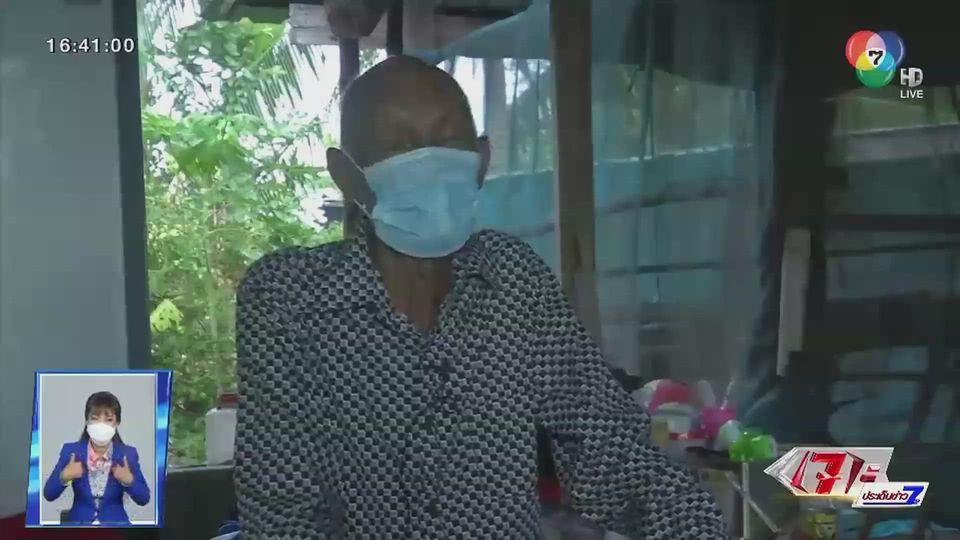 ตีตรงจุด : เปิดใจผู้ป่วยโรคถุงลมโป่งพอง หลังสูบบุหรี่จัด