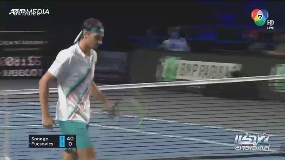 ลอเรนโซ่ โวเนโก้ ผ่านเข้ารอบ 2 เทนนิส โมเซลล์ โอเพ่น