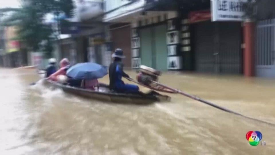 เวียดนามเตรียมรับพายุโซนร้อนนังกา เข้าพรุ่งนี้