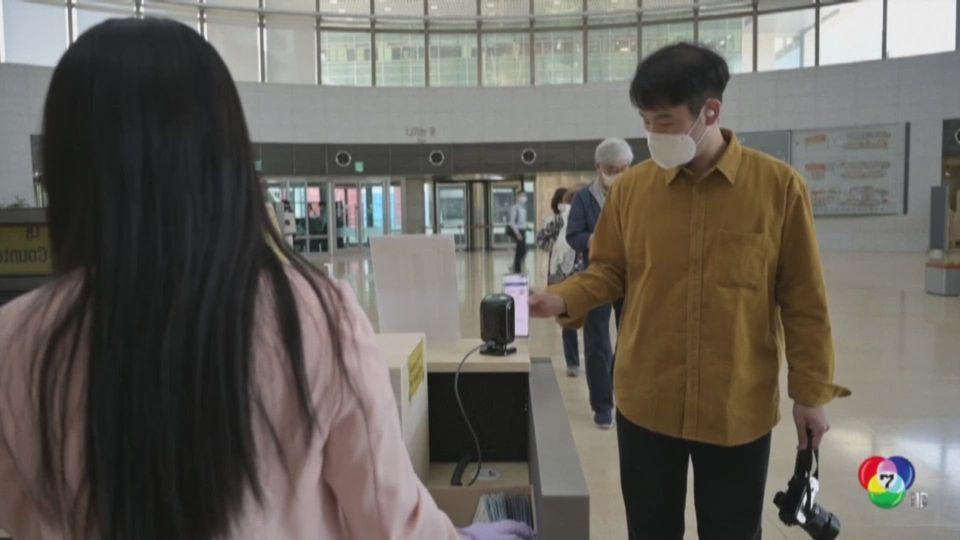 เกาหลีใต้ เตรียมผ่อนคลายมาตรการรักษาระยะห่างทางสังคมในกรุงโซล-พื้นที่ใกล้เคียง