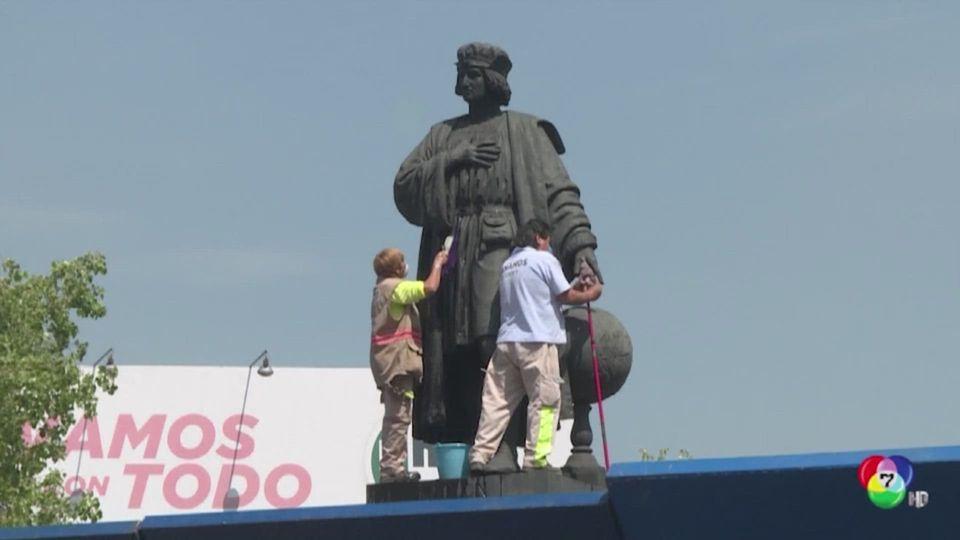 เม็กซิโกสั่งรื้อถอนรูปปั้นโคลัมบัส แทนที่ด้วยหญิงพื้นเมือง