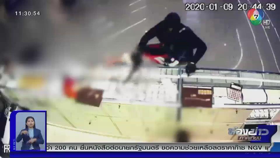 รายงานพิเศษ : ย้อนรอย ผอ.กอล์ฟ เหตุกราดยิงชิงทอง จ.ลพบุรี