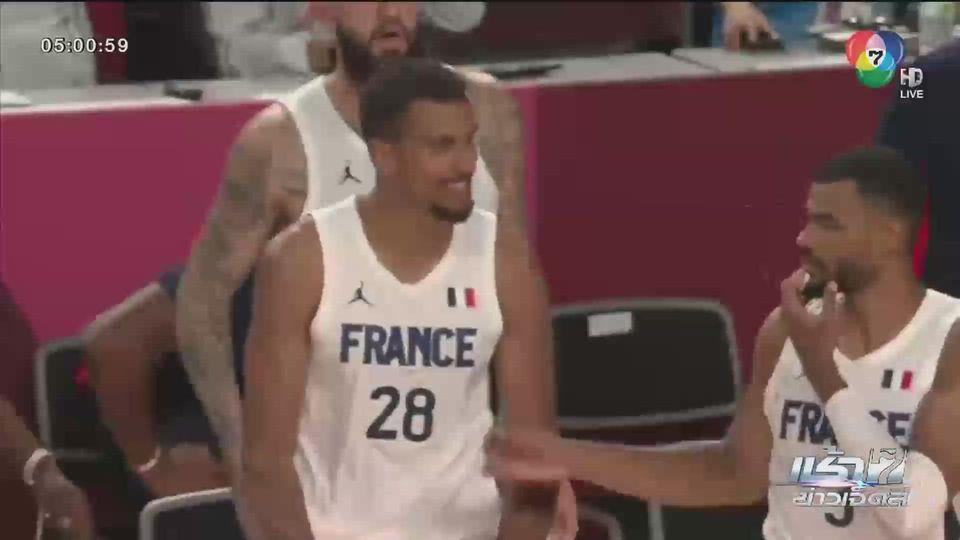 บาสเกตบอลชายโอลิมปิก สหรัฐฯ ประเดิมพลิกล็อกแพ้ ฝรั่งเศส
