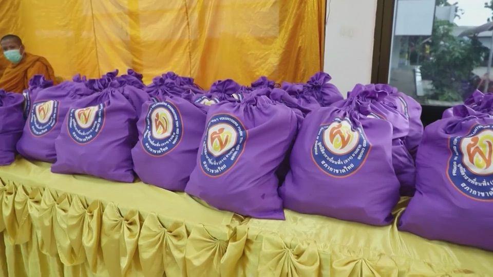 มูลนิธิอาสาเพื่อนพึ่ง (ภา) ยามยาก สภากาชาดไทย เชิญถุงยังชีพพระราชทานไปมอบแก่ผู้ประสบอุทกภัยในพื้นที่อำเภอแม่ระมาด จังหวัดตาก พร้อมประกอบอาหารมอบแก่ประชาชนที่ได้รับผลกระทบจากการแพร่ระบาดของโรคโควิด-19 ในกรุงเทพมหานคร