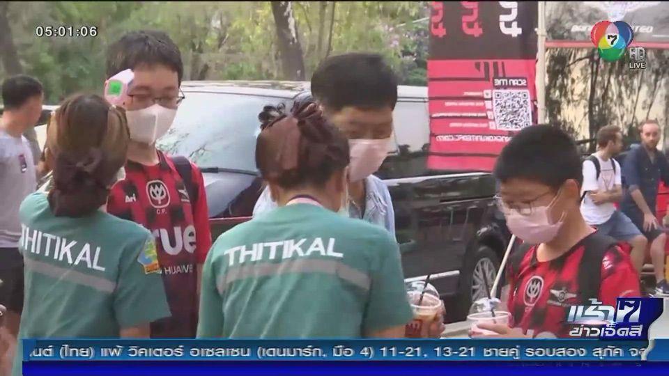 ศบค. เห็นชอบให้ไทยลีกกลับมาแข่งอีกครั้งต้นเดือนกุมภาพันธ์ ในรูปแบบปิด