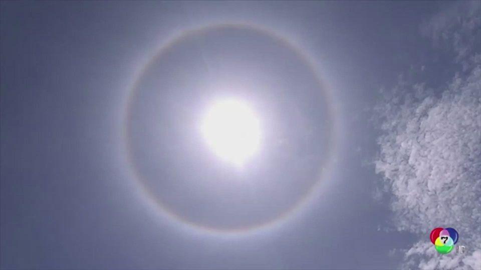 ดวงอาทิตย์ทรงกลด ปรากฏเหนือน่านฟ้ามาเลเซีย