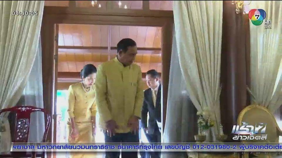 นายกรัฐมนตรี ชวนคนไทย งดดื่มสุรา ช่วงเข้าพรรษา สู้โควิด-19
